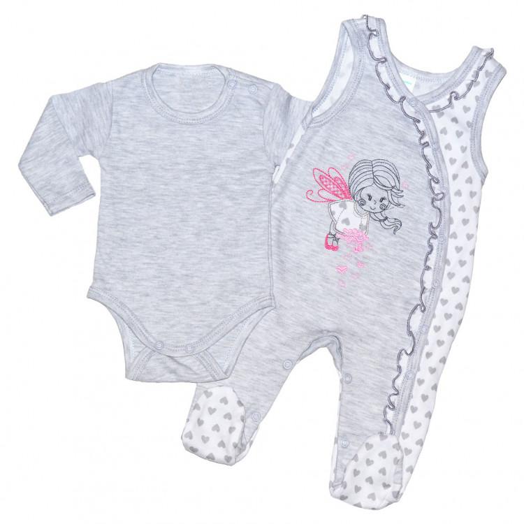 Серый комплект для новорожденного Wrozka