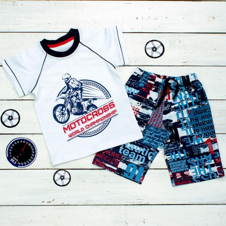 Комплект детский с шортами