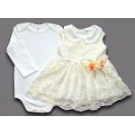 Платье-сарафан в комплекте с боди