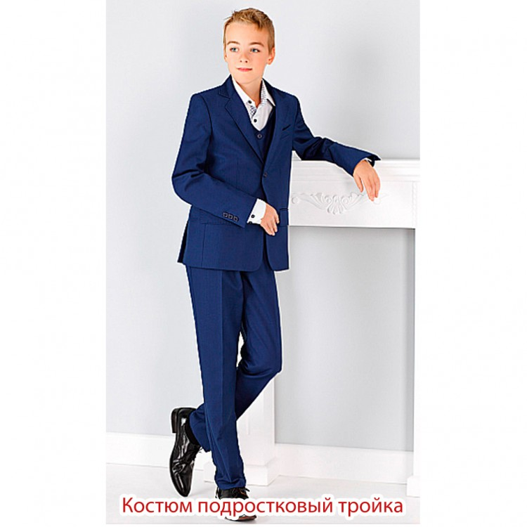 Подростковый синий костюм George
