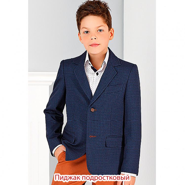 Пиджак для подростка Rider, темно-синий