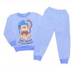 Детская пижама голубого цвета Monkey
