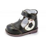 Туфли с высоким берцем для мальчика